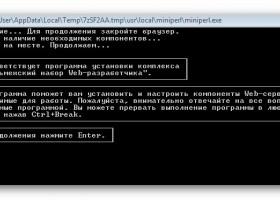 kak_ustanovit_denver