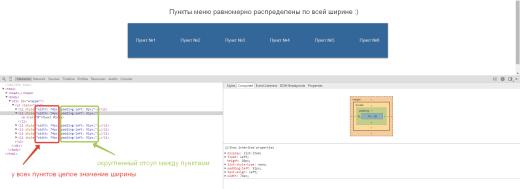 full_width_menu