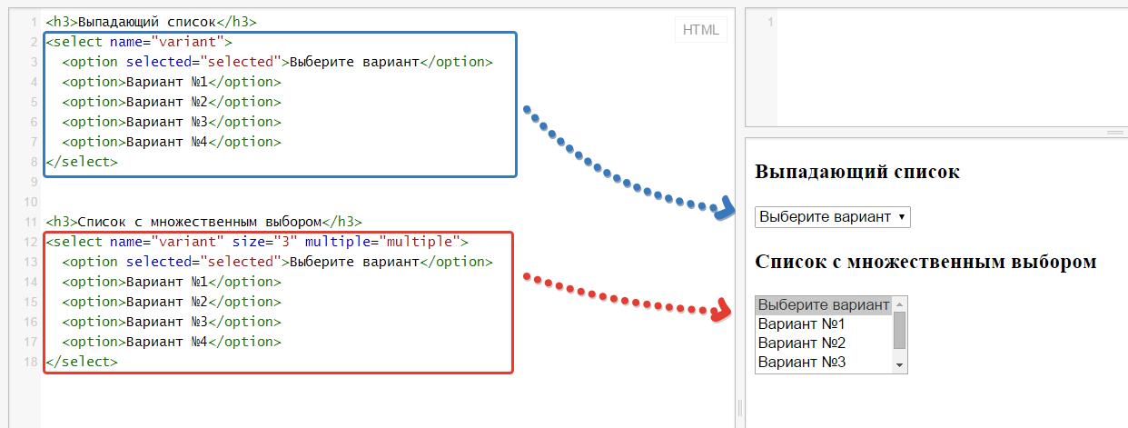 Как сделать раскрывающуюся список html 815