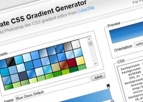 Ultimate-CSS-Gradient-Generator - генератор CSS3 градиентов