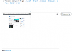 screenshot-to-skype
