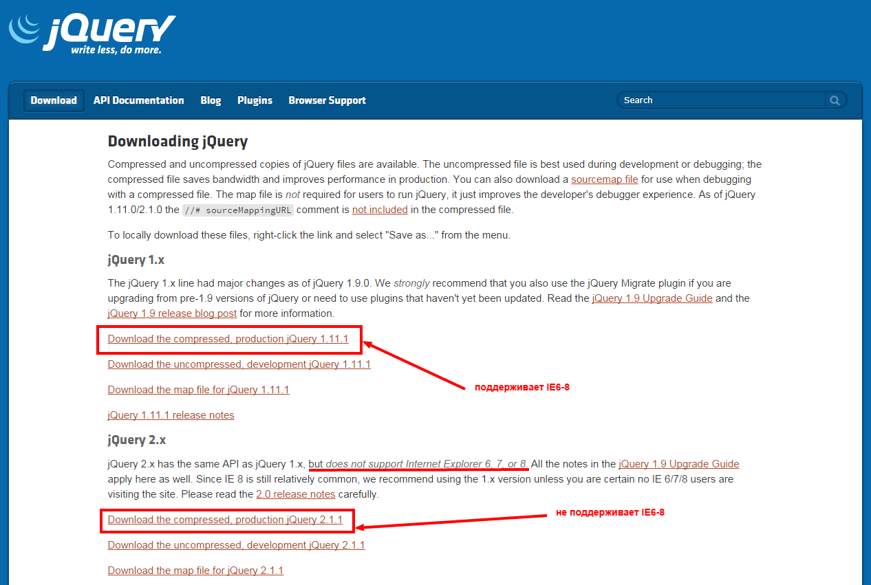 jQuery-download-step2